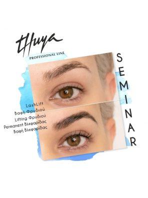 seminars eyes 23-9